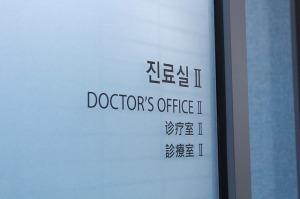 Vitalworks-Hospital-CCO Public Domain